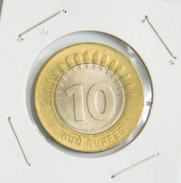 India 2008 10 Rupee Coin Row277 Riches Of The World